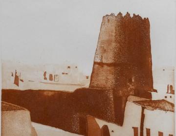 Al Dereya - RIyadh (1980)